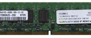 Samsung 1GB 5300E 667MHz DDR2 ECC